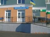 Амбулаторія сімейної медицини, ДВРЗ