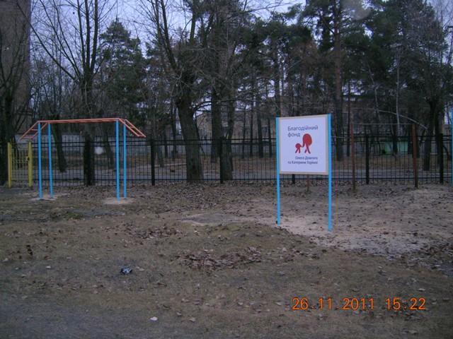 Стадіон ДВРЗ, антивандальні спортивні тренажери
