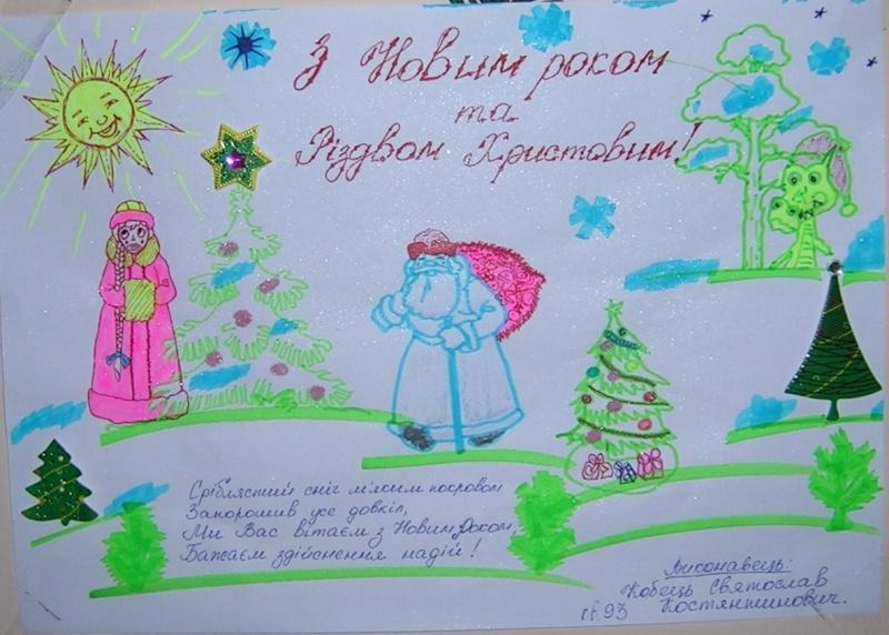 Малюнки-2011