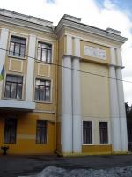 Середня школа №11, ДВРЗ, 1936р.