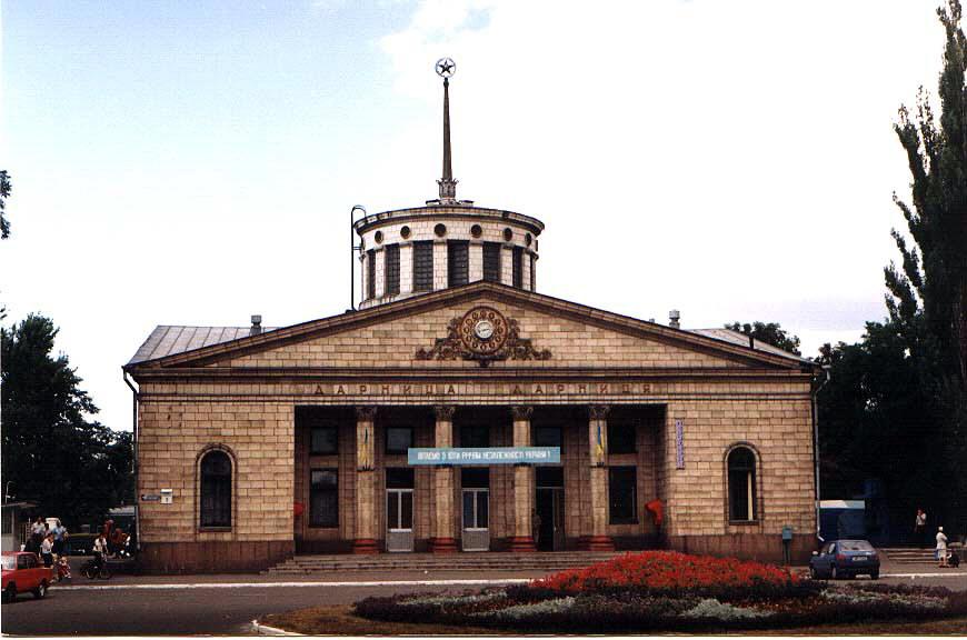 Колишня будівля Дарницького вокзалу