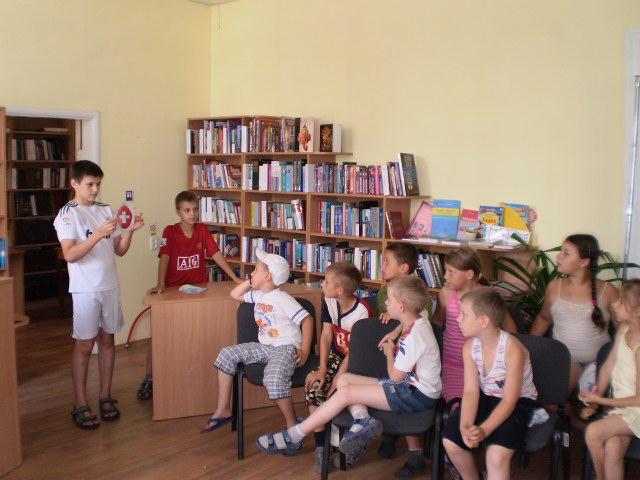 Бібліотека №158
