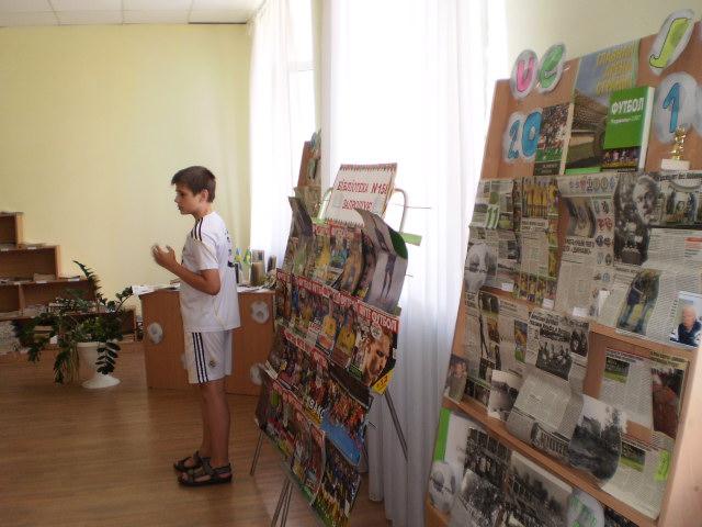Будинок культури ДВРЗ, бібліотека №158