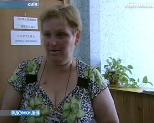 Начальник ЖРЕО-414 Леоніда Йосипівна Сергіна