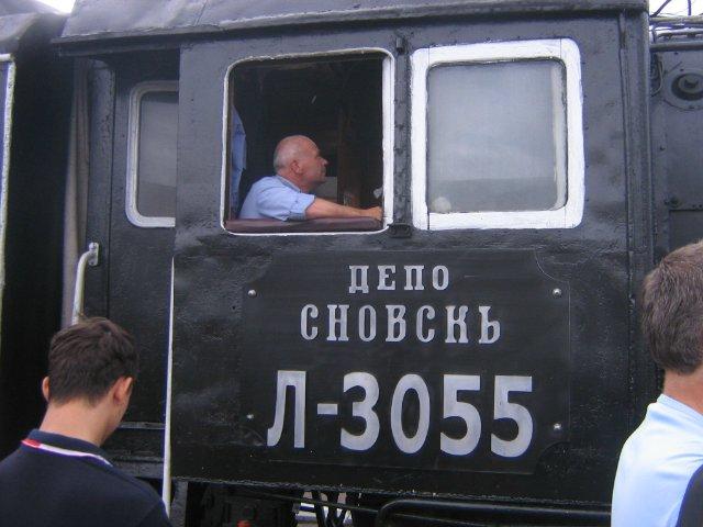 По Києву на паровозі