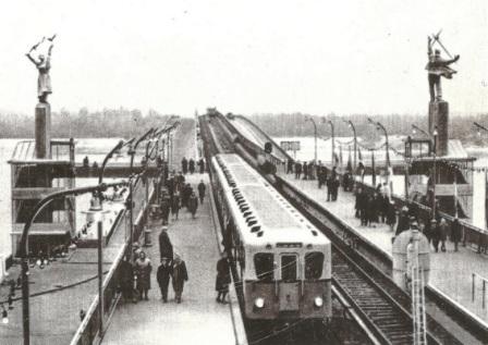 Станція метро 'Дніпро'