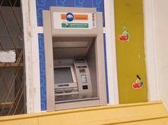 Банкомат на ДВРЗ