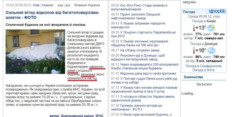 Про журналістські перебільшення - на прикладі ДВРЗ