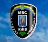 Поранено кандидата по 214 округу (Дніпровський район)