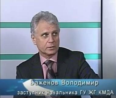 Володимир Вікторович Баженов
