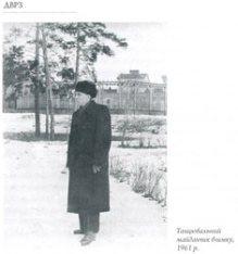 Танцмайданчик у парку на ДВРЗ. Фото з книги Володимира Приходька