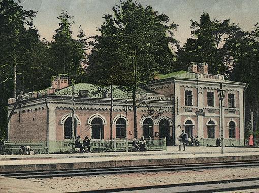 Станція Дарниця з листівки початку XX століття
