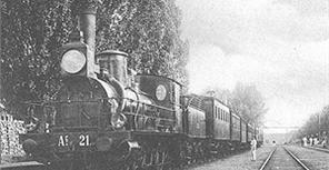 Дачний поїзд у Боярці