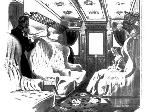 Купе 1-го класу на лінії Київ-Одеса в 1870-і роки