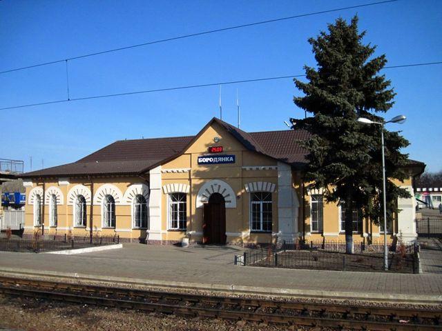 Залізничний вокзал Бородянка