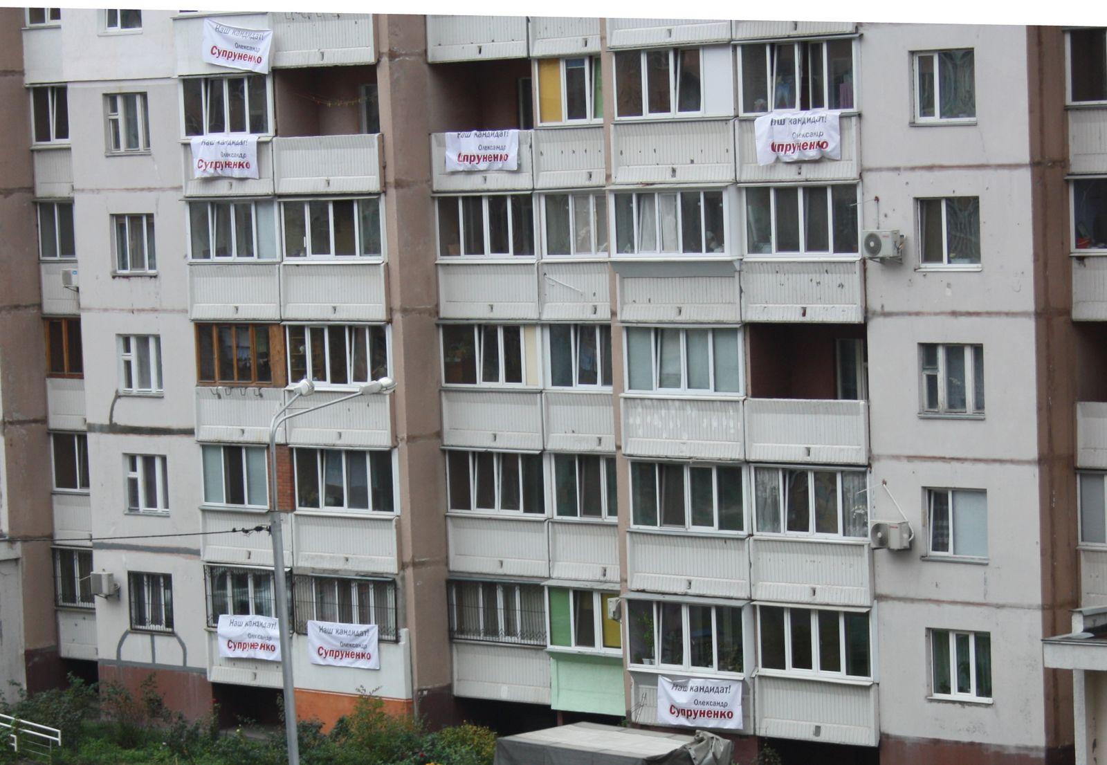 Балконні банери