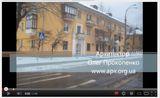 Архітектура сталінського ампіру: ДВРЗ, Соцмісто