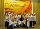 """Конкурс """"Осінні зорі 2012"""" в клубі ДВРЗ"""