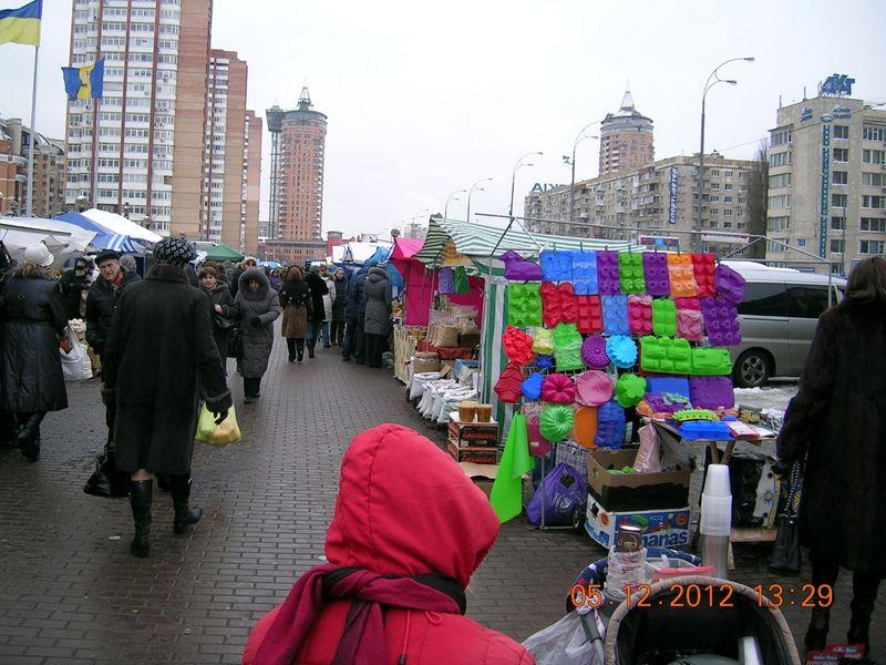 Продуктові ярмарки 12, 14 та 15 грудня 2012 року