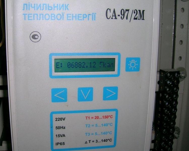 Будинковий лічильник теплової енергії