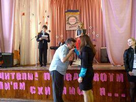 Київський професійний ліцей транспорту