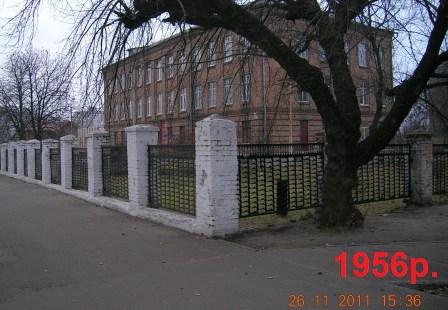 ДВРЗ, школа №103
