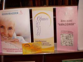 Осінні зустрічі. Володимир Приходько та Людмила Зайцева