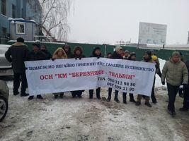 Протест проти будівництва на озері Тельбин