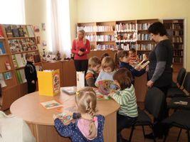 Маленькі читачі в бібліотеці №158, ДВРЗ