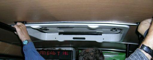 Родовий герб для пасажирів 211-ї маршрутки
