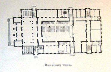 Будівлі ДВРЗ: Центр культури та мистецтв