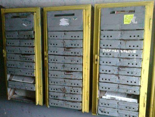 ДВРЗ, заміна поштових скриньок
