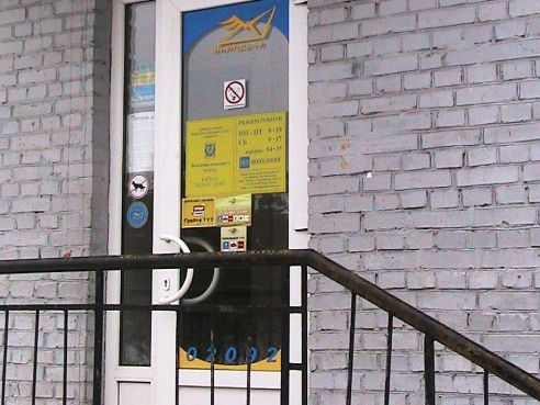 ДВРЗ, поштове відділення №92