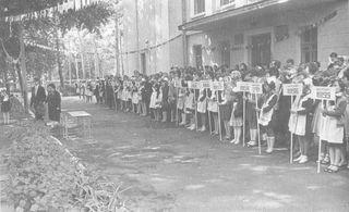 50-річний ювілей школи №11, ДВРЗ