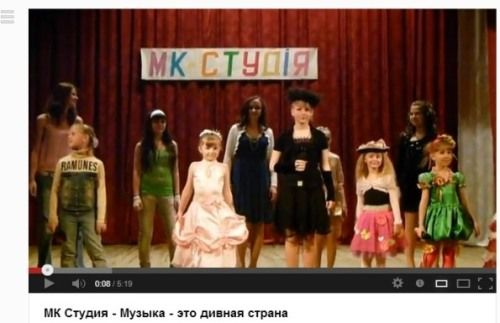 МК-Студія