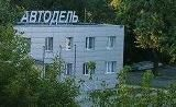 Робота поблизу Старої Дарниці та ДВРЗ - комірник