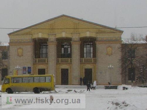 ЦКтМ Дніпровського району