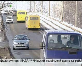 Шляхопровід на ДВРЗ