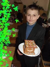 ДВРЗ, школа №11