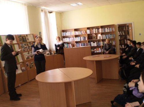 Новини партнерів: Всесвітній день читання вголос у бібліотеці №158