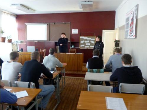 Засідання міської методичної секції в ліцеї транспорту