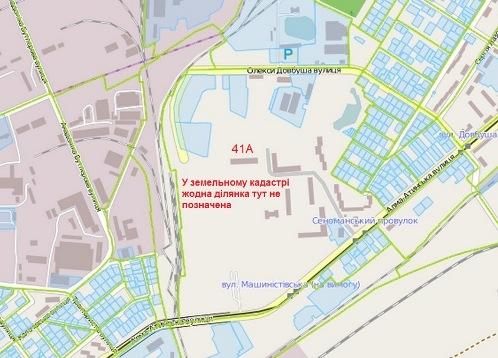 Біля будинку №41А по Алма-Атинській щось будуватимуть?