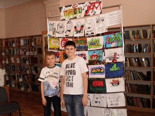 Федічкін Владислав та Шепелев Даніїл