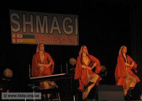 Друга частина концерту Шмагі Тагіашвілі