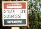 Трамваї на ДВРЗ. Що змінилось за 40 років?