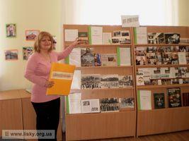 """Книга про ДВРЗ - учасник конкурсу """"Провайдери читання"""""""