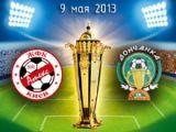 9 травня на стадіоні ДВРЗ - футбольний матч жіночих команд
