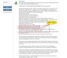 Оновлений список прийому батарейок у Києві
