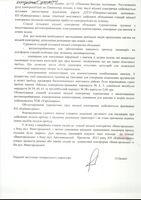 Борги київської міської електрички