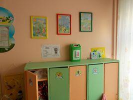 Екологічне виховання дітей та молоді